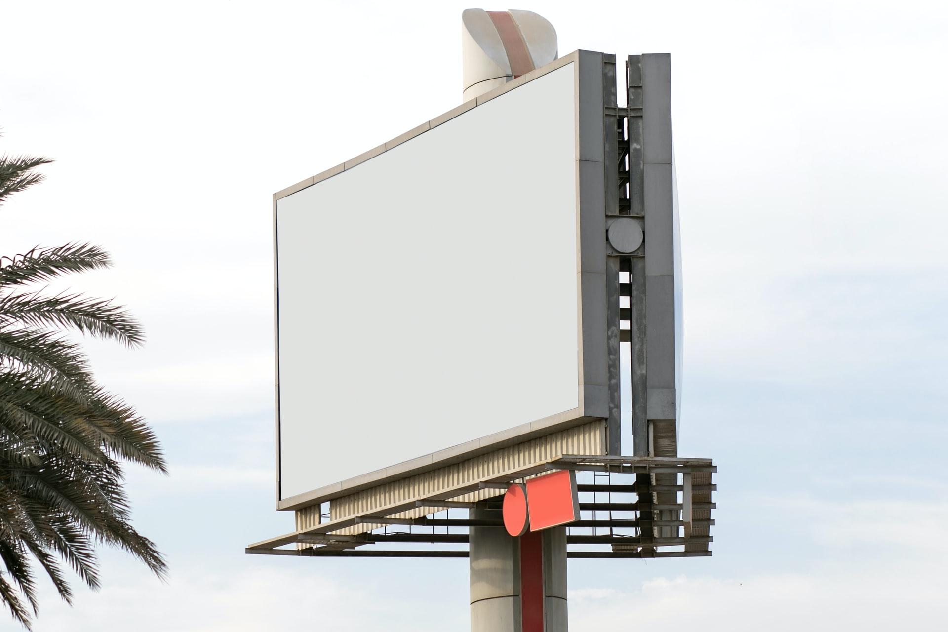 advertisement to teach